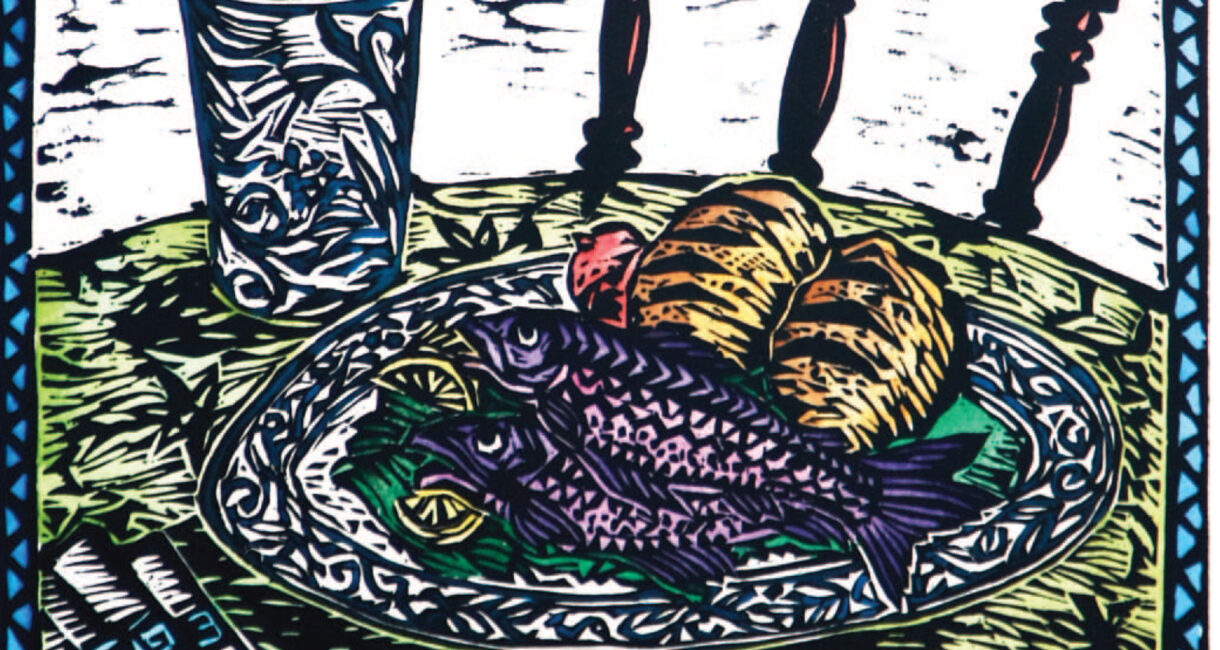 """Loaves and Fish,"" by Nathan Holman (2010 Annual Report Cover)"